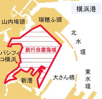 横浜規制.jpg