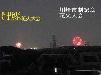 tama_kawasaki.jpg